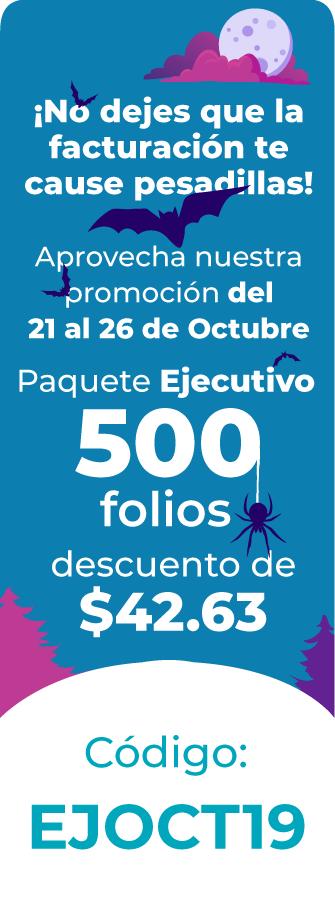 Cupon500_FactureApp